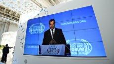 Трансляция выступления председателя правительства РФ Дмитрия Медведева на международном инвестиционном форуме Сочи 2016