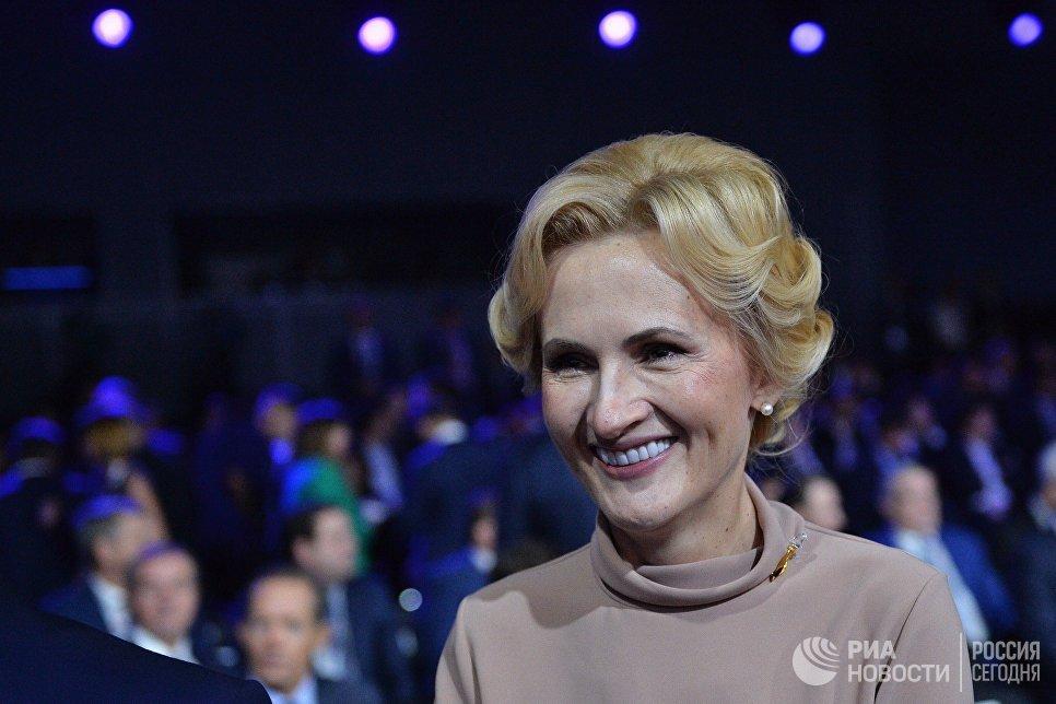 Председатель комитета Государственной Думы РФ по безопасности и противодействию коррупции Ирина Яровая на международном инвестиционном форуме Сочи 2016