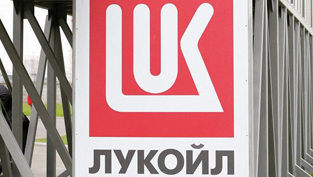 Логотип ОАО Лукойл. Архивное фото.