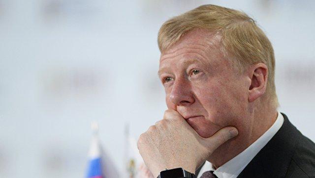 Новости вокруг россии и мира