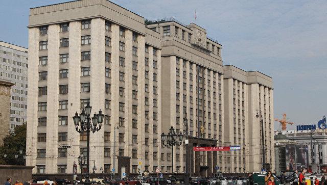 Руководство РФпредлагает усилить госзащиту потерпевших исвидетелей