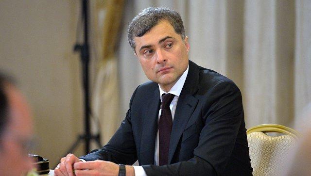 «Куратор» Украины Сурков назвал полезным «хайп» вокруг Малороссии