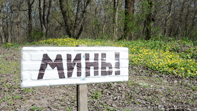 Политолог: ВСУ ведет перегруппировку войск в Донбассе для последующей атаки