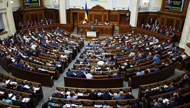 Президент Украины Петр Порошенко выступает на открытии пятой сессии Верховной рады Украины VIII созыва в Киеве