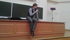 Йоханнес Краузе на лекции в МГУ