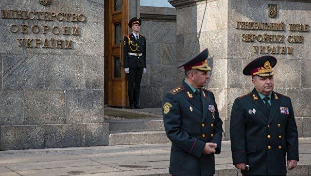 Здание Минобороны Украины. Архивное фото