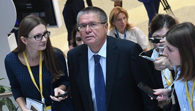 Министр экономического развития РФ Алексей Улюкаев перед началом инвестиционного форума ВТБ Капитал Россия зовет!