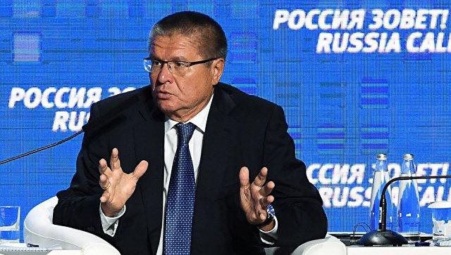 Министр экономического развития РФ Алексей Улюкаев на инвестиционном форуме ВТБ Капитал Россия зовет!