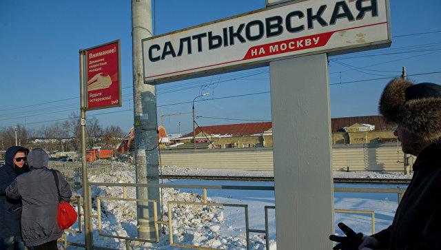 Железнодорожная станция Салтыковская. Архивное фото