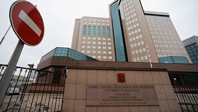 Здание управления Росреестра по Москве