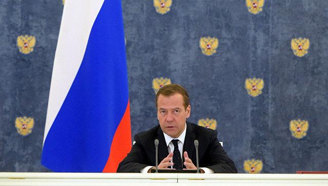 Руководство планирует бюджет сучетом санкций иответных мер натри года