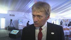 Совершенно беспрецедентные угрозы - Песков о словах Байдена про кибератаки на РФ