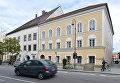 Дом в Браунау-ам-Инн, в котором родился Адольф Гитлер