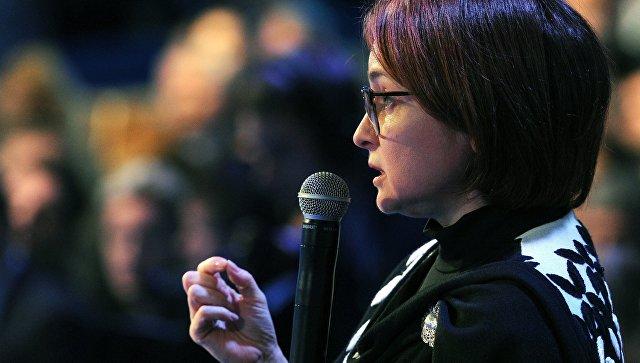Эльвира Набиуллина: «Инфляция затмевает для граждан России все остальные экономические проблемы»