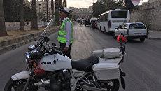 Полиция готовятся к выходу мирных граждан и боевиков из восточного Алеппо через КПП Бустан аль-Каср