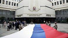 Празднование Дня Государственного флага Российской Федерации в Симферополе. Архивное фото