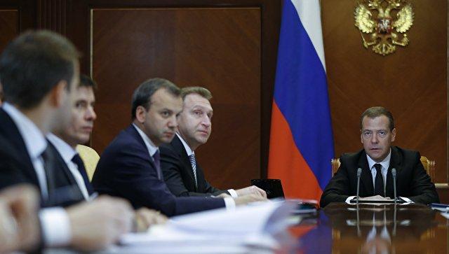 Контрольно-надзорная деятельность часто  коррумпирована— Медведев