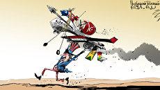 Иракские грабли