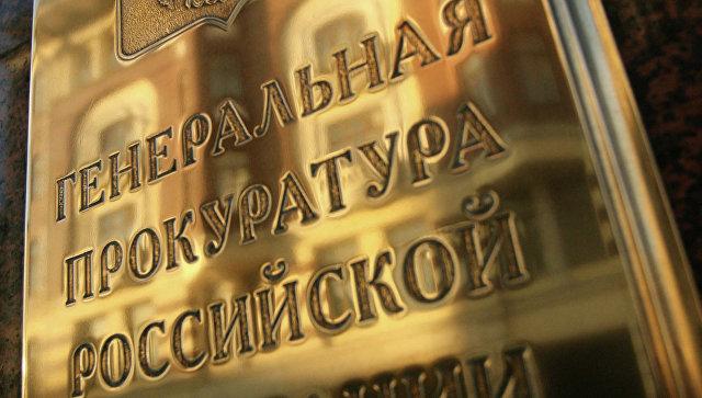Здание Генеральной прокуратуры РФ. Архивное фото
