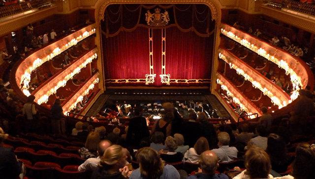 Зал Королевского театра оперы и балета в Лондоне. Архивное фото