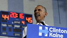 Президент США Барак Обама во время выступления в рамках предвыборной кампании в поддержку Хиллари Клинтон. Архивное фото