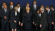 Участники саммита ЕС в Брюсселе. 21 октября 2016