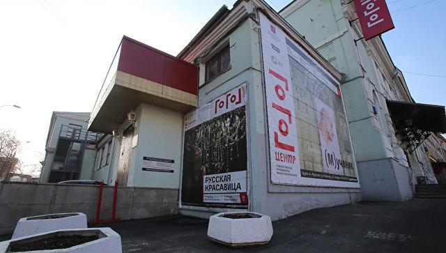 Здание Московского театра Гоголь-центр. Архивное фото