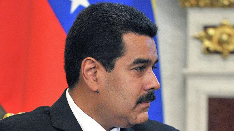 Мадуро: США введением санкций начинают конфликт против Венесуэлы