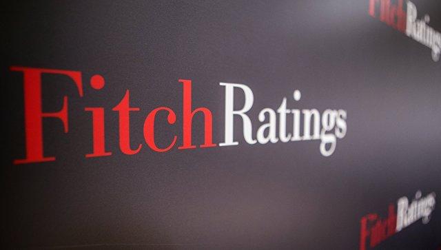 Fitch улучшило прогноз по рейтингам России со стабильного до позитивного