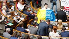 Надежда Савченко на заседании Верховной Рады Украины. Архивное фото