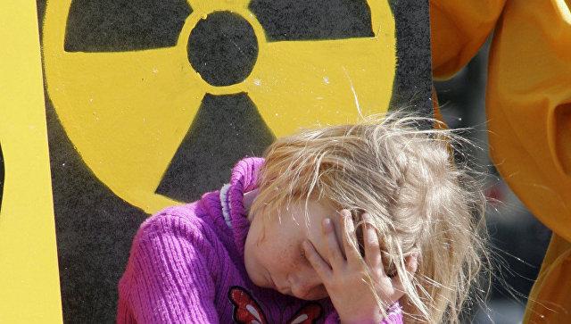 Символы ядерной опасности