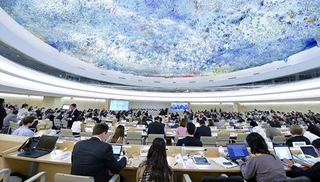 Заседание Совета ООН по правам человека. Архивное фото