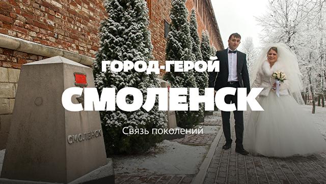 Смоленск: непростой подвиг обычного героя