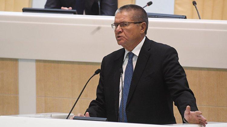 СК возбудил дело против главы Минэконономразвития Улюкаева