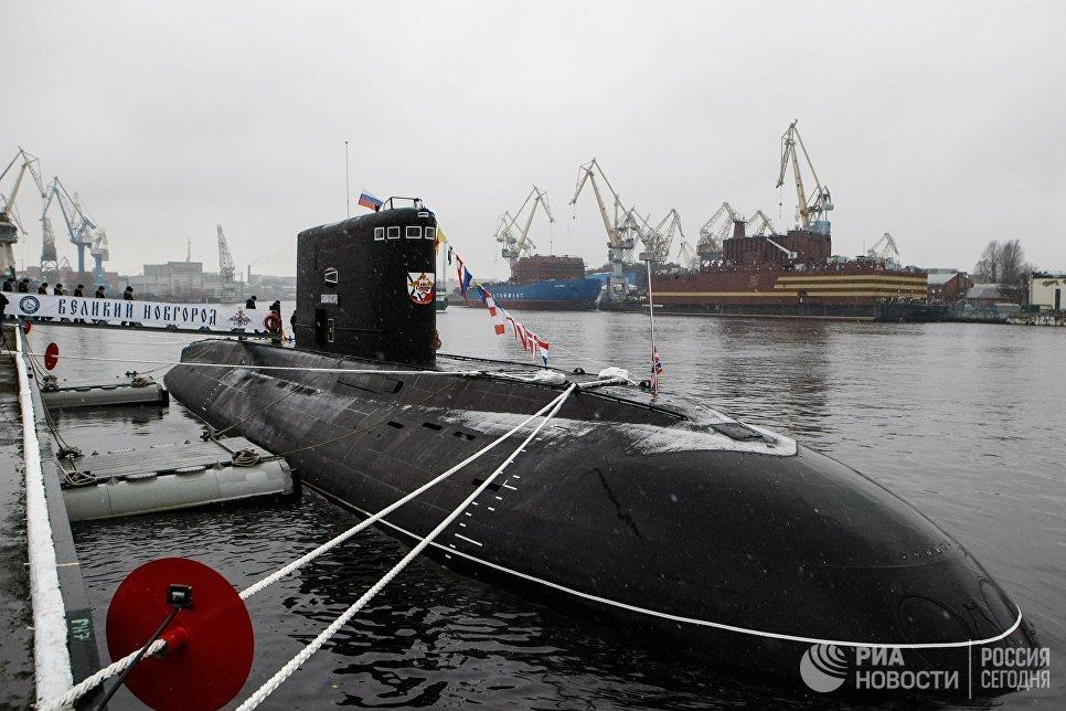 Передача ВМФ РФ дизель-электрической подводной лодки Великий Новгород
