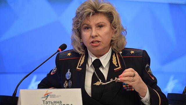 Русского омбудсмена попросят проверить факты давления наСенцова иКольченко