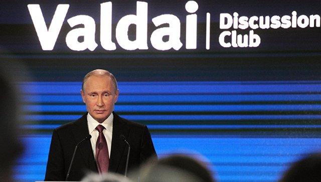 Президент РФ Владимир Путин выступает на итоговой пленарной сессии XIII ежегодного заседания Международного дискуссионного клуба Валдай в Сочи. 27 октября 2016. Архивное фото.