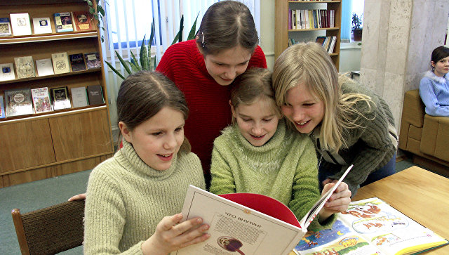 Посетители детской библиотеки