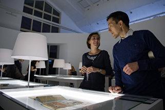 Открытие выставки Булгаков. Две биографии