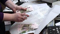 Выдача пенсии в почтовом отделении. Архивное фото