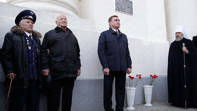 Открытие мемориальной доски участника героической обороны Тулы в 1941 году Николая Резвецова