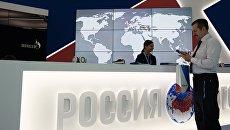 Павильон МИА Россия сегодня