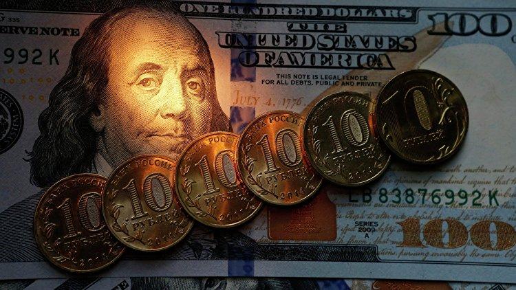 Россия за год сократила объем вложений в облигации США на $20 миллиардов