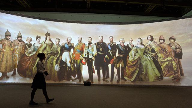 Выставка Россия - моя история. Архивное фото