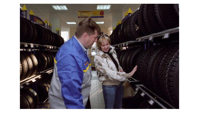 Продажа зимних шин