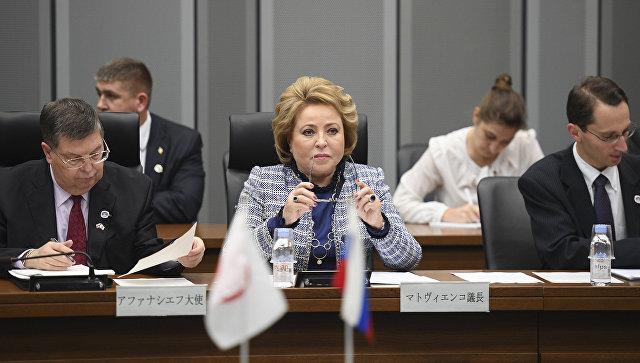 ВСовете Федерации предлагают облегчить процедуру уплаты налогов