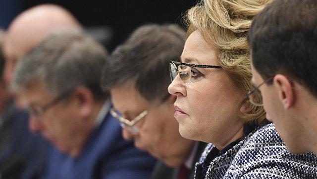 Матвиенко предсказала снятие санкций вотношенииРФ в наступающем году