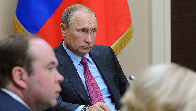 Путин предложил сделать в РФ свою площадку для электронной торговли