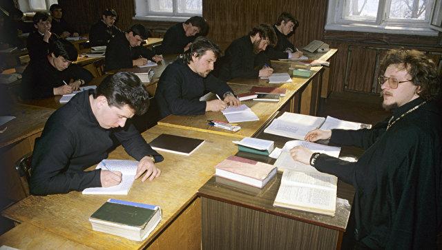 Ленинградская духовная академия