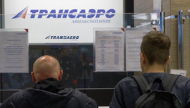 Сайты вакансий для летного состава авто объявления частные в великом новгороде